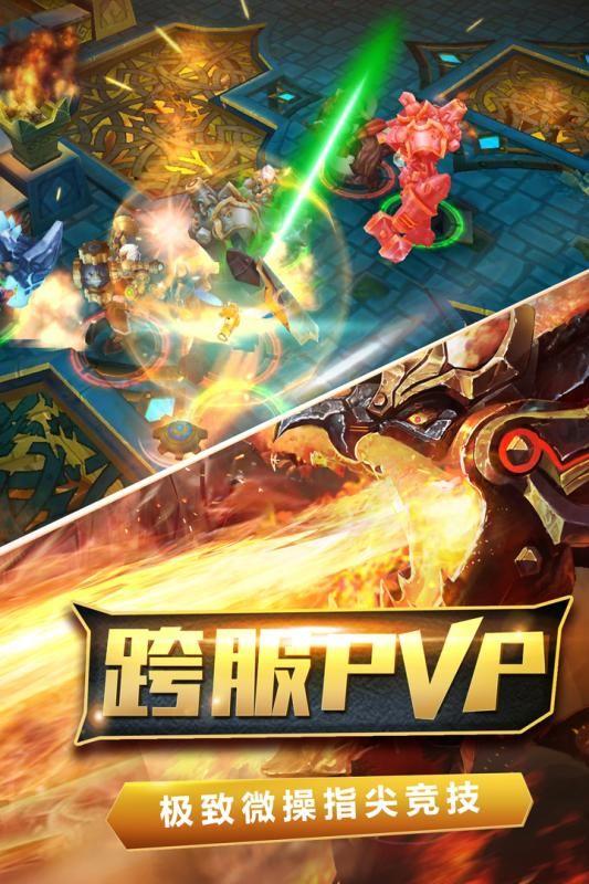 火炬之光边境安卓中文版下载图1: