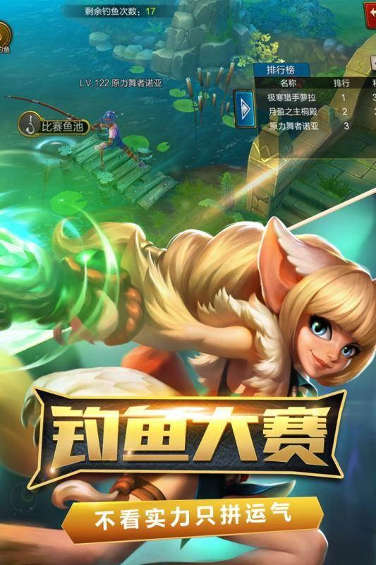 火炬之光边境安卓中文版下载图2: