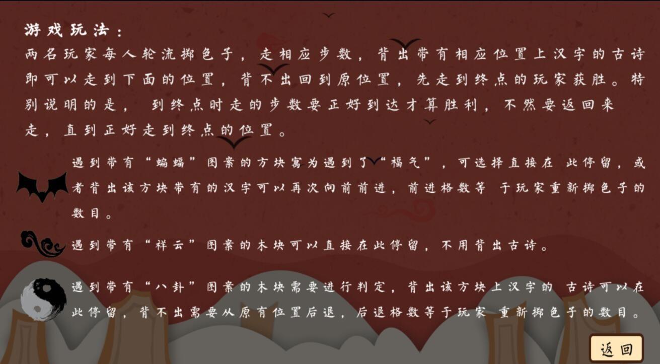 古诗飞花令最新免费版下载地址图片3