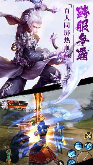 轩辕高爆版游戏官方网站下载正式版图片1