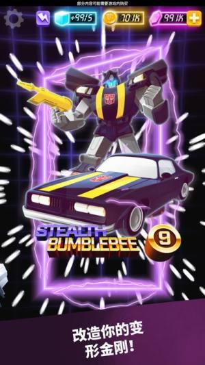 Transformers极速大黄蜂安卓版图2