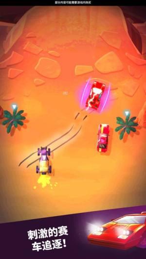 Transformers极速大黄蜂游戏安卓版图片2