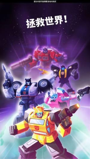 Transformers极速大黄蜂安卓版图4