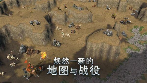 魔兽争霸3重制版免费测试资格最新版下载图片4