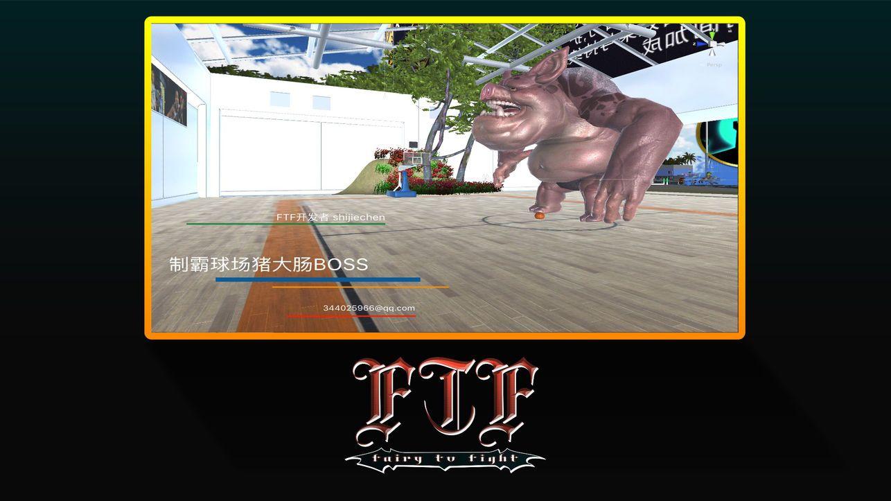 FTF神仙打架手机游戏安卓版图5: