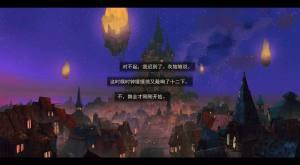 女巫与六便士手机游戏安卓官方版下载图片3