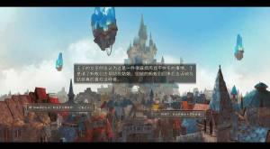 女巫与六便士手机游戏安卓官方版下载图片2
