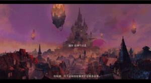 女巫与六便士手机游戏安卓官方版下载图片1