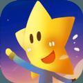 星星的天空之梦游戏