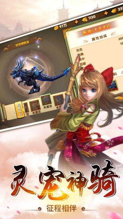 西游修仙行手游官网版下载最新版图2: