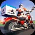 快递摩托车游戏