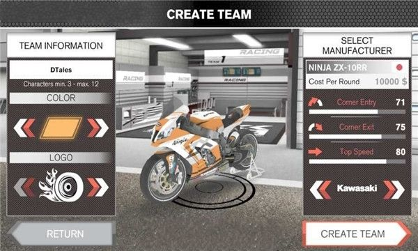 超级摩托车队经理无限金币修改安卓版(SBK Team Manager)图片1