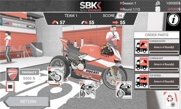 超级摩托车队经理无限金币修改安卓版(SBK Team Manager)图4:
