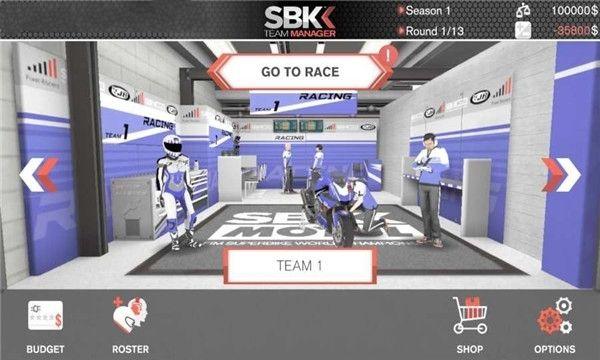 超级摩托车队经理无限金币修改安卓版(SBK Team Manager)图1: