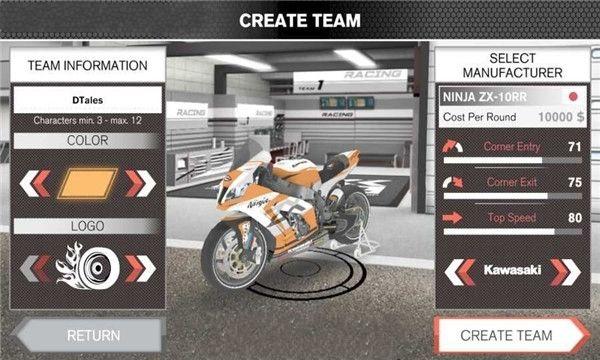 超级摩托车队经理无限金币修改安卓版(SBK Team Manager)图3: