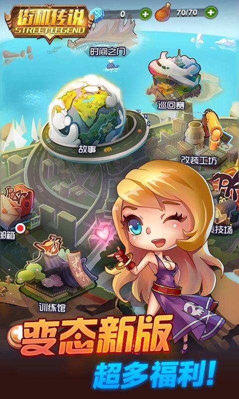 街机传说游戏官方网站下载正式版图2: