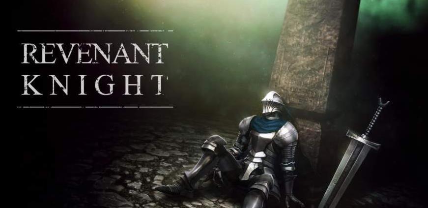 亡魂騎士中文手機版游戲下載(Revenant Knight)圖3: