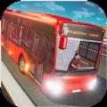 欧洲越野巴士驾驶修改版
