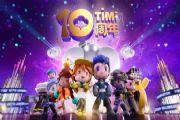 天美十周年CG动画发布:全明星游戏角色齐聚一堂[多图]