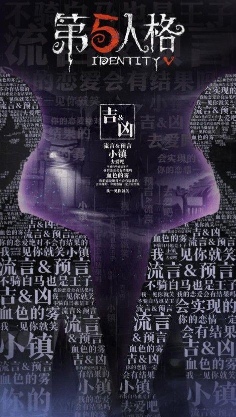 第五人格联动《伊藤润二惊选集》:官方爆料揭秘联动内容[多图]图片4