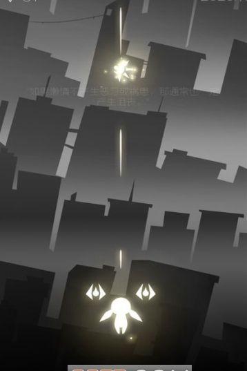 寻觅与飞翔手机游戏官方版下载图4: