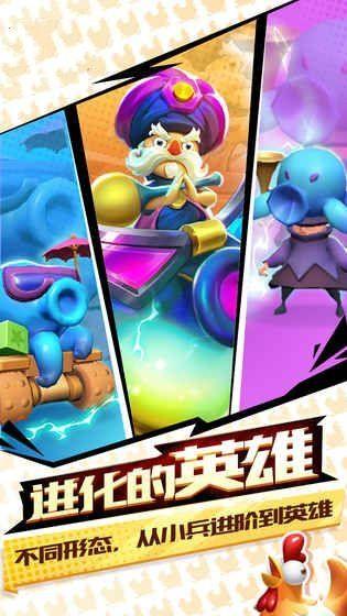 头号王牌游戏官方网站下载正式版图4: