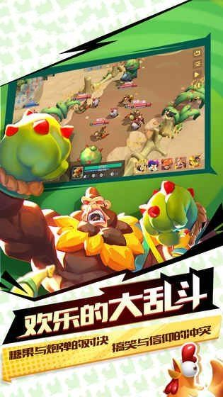 头号王牌游戏官方网站下载正式版图3: