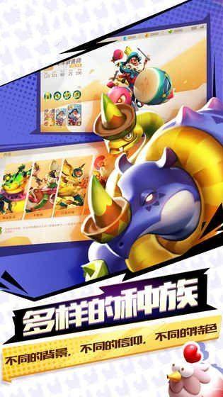 头号王牌游戏官方网站下载正式版图1: