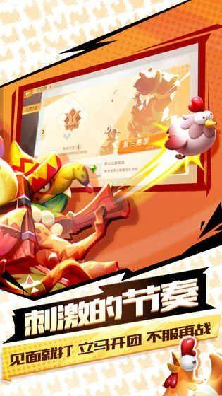 头号王牌游戏官方网站下载正式版图5: