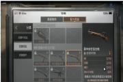 明日之后:七级庄园最新武器谁才是最强枪王,狙击手的春天来了[多图]