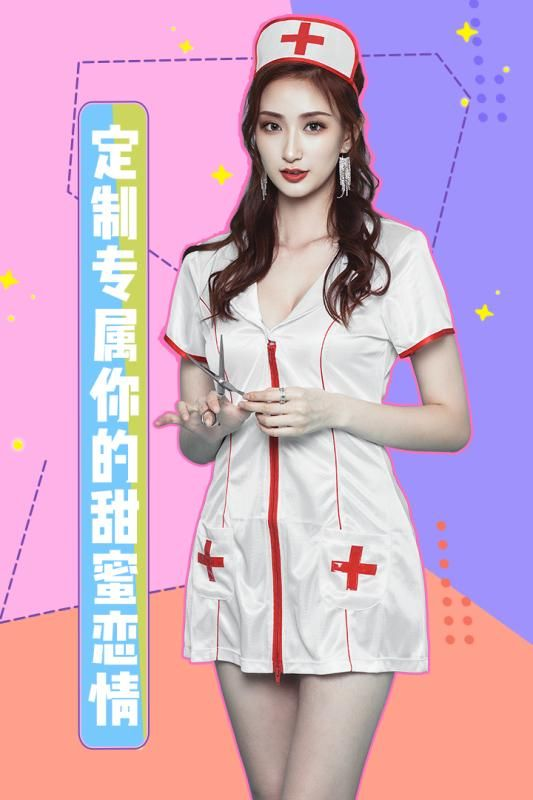 女神驾到夏日甜心ios官方版下载最新正式版图1: