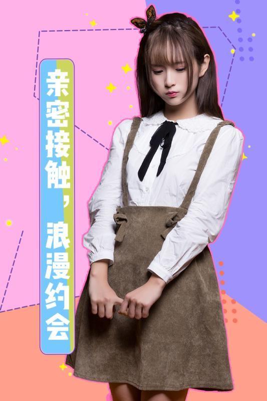 女神驾到夏日甜心ios官方版下载最新正式版图5: