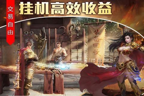 裁决王座手游官网版下载最新版图片4