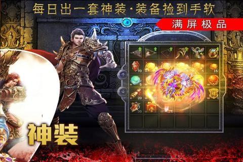 裁决王座手游官网版下载最新版图片2