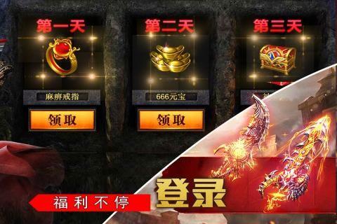 裁决王座手游官网版下载最新版图片3