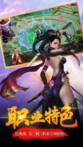 斗破星辰宇宙版公益服下载安卓版图5: