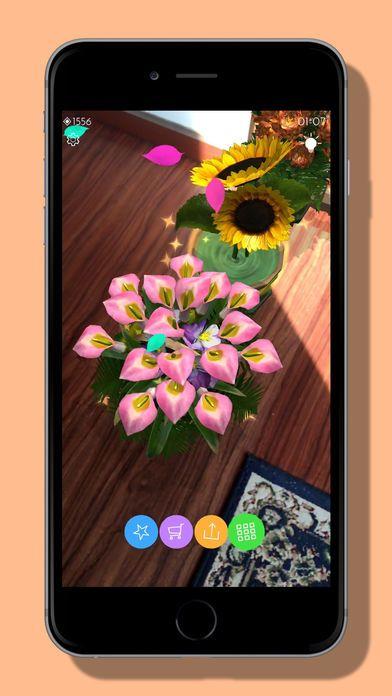 花之领域手机游戏官方版下载图5: