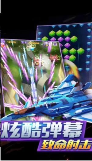 雷霆行动zero手机游戏官方版下载图片2