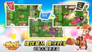 梦幻岛大冒险评测:真的是休闲游戏?图片2