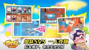 梦幻岛大冒险评测:真的是休闲游戏?图片3