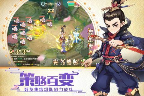 火王同名影视授权官网下载手游正式版图4: