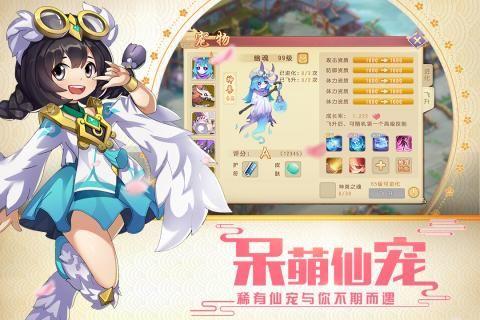火王同名影视授权官网下载手游正式版图2: