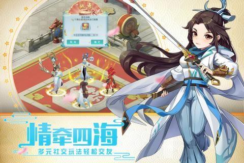 火王同名影视授权官网下载手游正式版图1:
