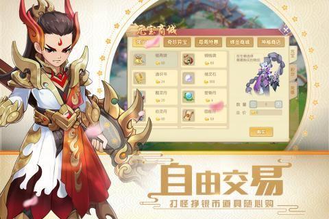 火王同名影视授权官网下载手游正式版图3: