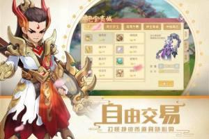 火王官网图3