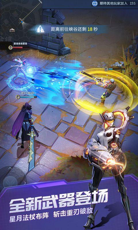 蜗牛游戏战塔英雄官方网站版下载正式版图2: