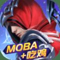 战塔英雄官网版