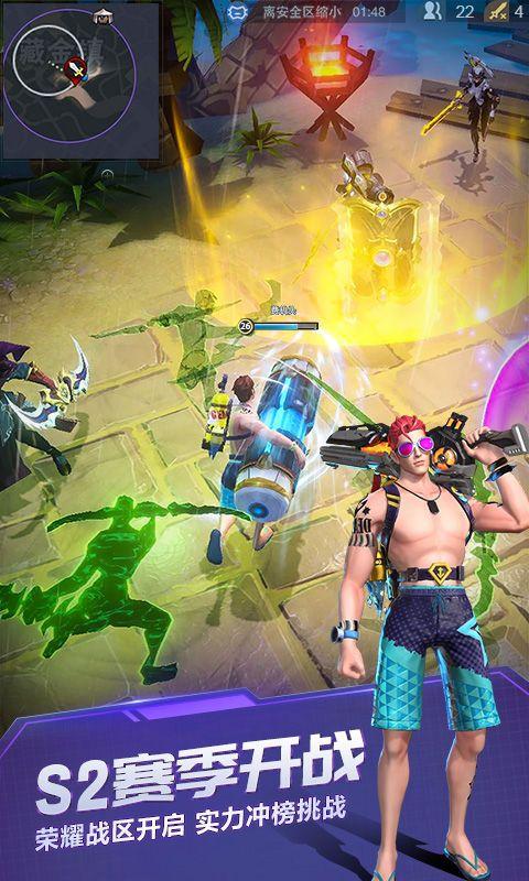 蜗牛游戏战塔英雄官方网站版下载正式版图4: