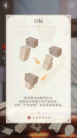 第五大发明安卓版手机游戏下载图1: