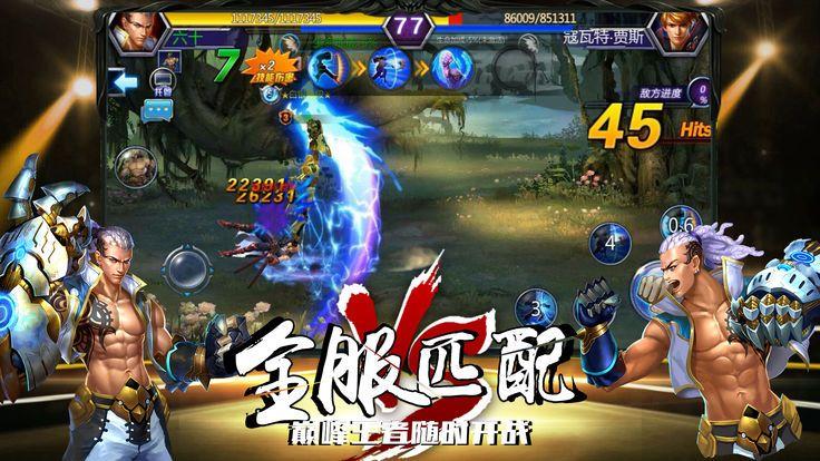最终宿命经典横版热血格斗手游官方版下载图1: